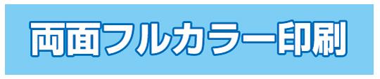 ai_mojifuchi_08