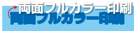 ai_mojifuchi_09