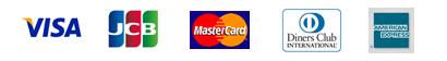 ご利用可能なクレジットカード - VISA、JCB、MasterCard、DinersClub、AmericanExpress -