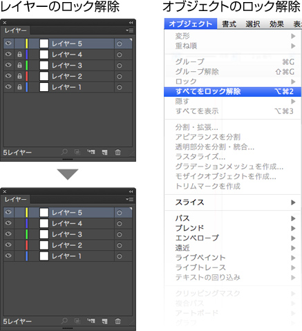 guide_img_il032