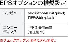 guide_img_ph062