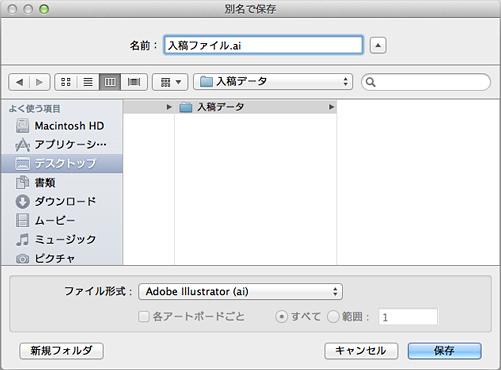 illustrator pdf saving at 140dpi
