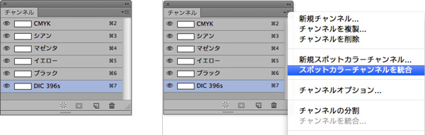 photo_color04