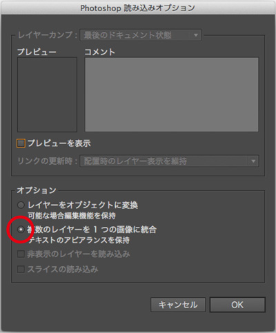 photo_link03