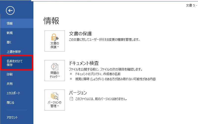 pdf 変換 作成ソフト