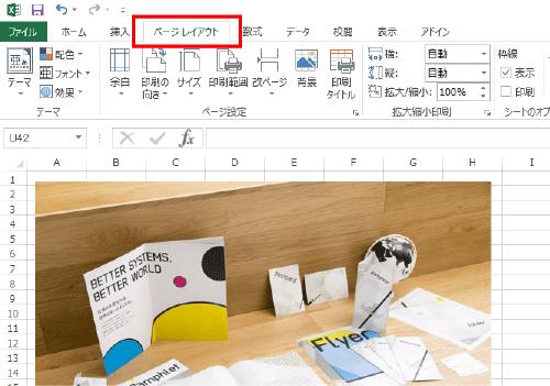 pdf作成方法 windows excel ご利用ガイド 印刷のラクスル