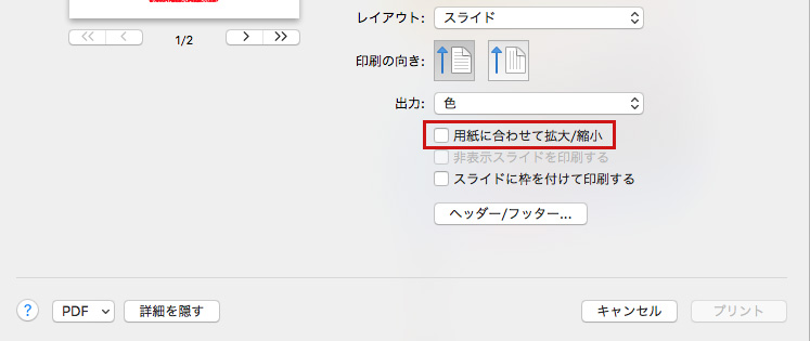 pdf ファイル 圧縮 できない
