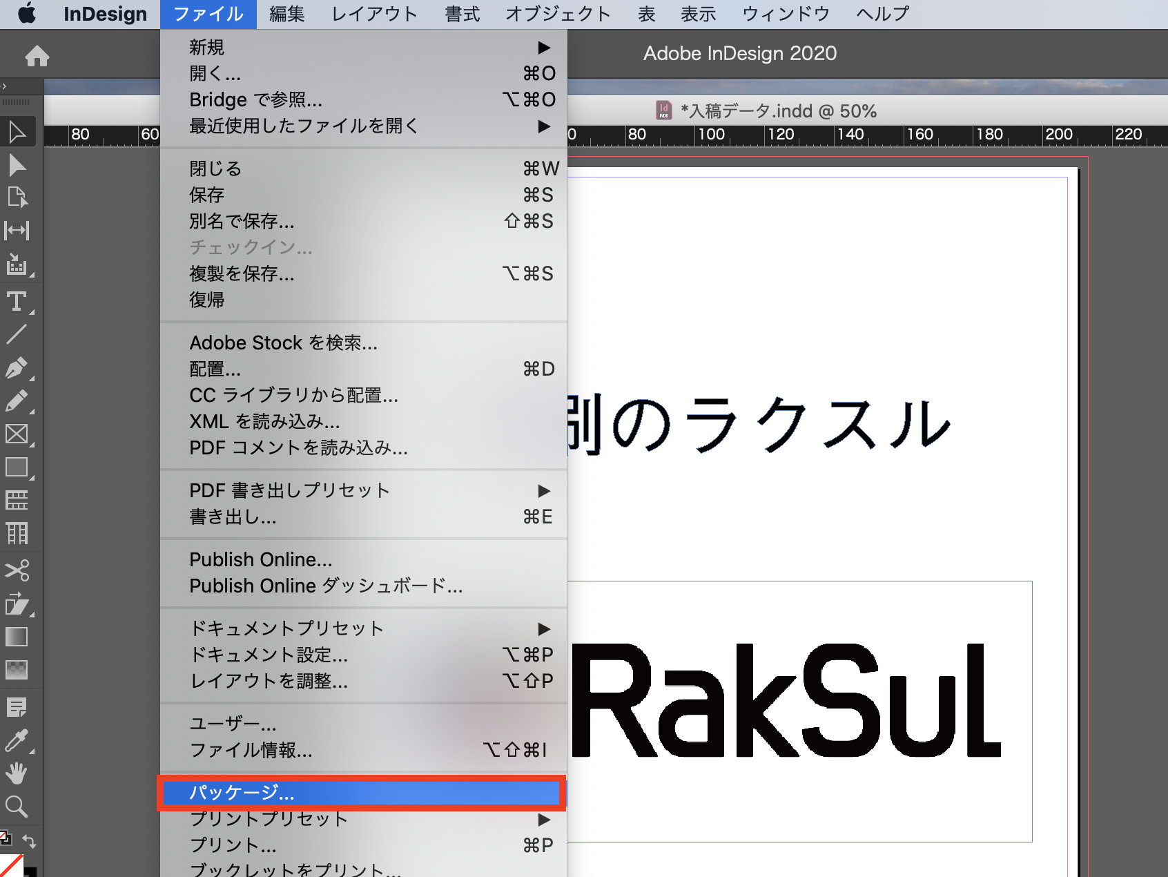 オブジェクト マップ を 個 マーク する で 5 「ファークライ5」,マップエディタとゲームデザインが楽しめる「ファークライ・アーケード」の詳細を発表。日本語版トレイラーの公開も