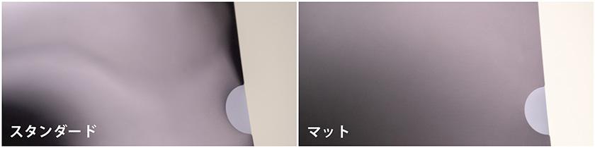 フルカラークリアファイル標準素材画像