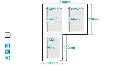A5フルカラーシングルポケットクリアファイル(ロング)印刷範囲