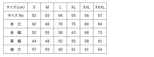 10.0オンス クルーネットスウェットのサイズチャート