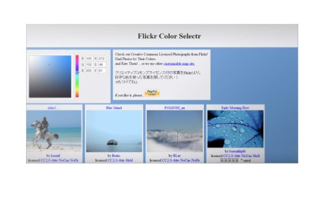 Flickr Color Selectr