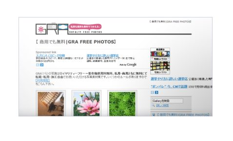 GRA FREE PHOTOS