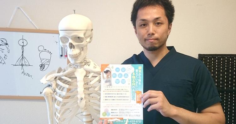 神戸鍼灸整骨院様の事例
