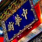 """「漢字」は""""安心感""""や""""堅実さ""""を訴える基本の表現!"""