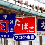 漢字とひらがなとカタカナの持つイメージ