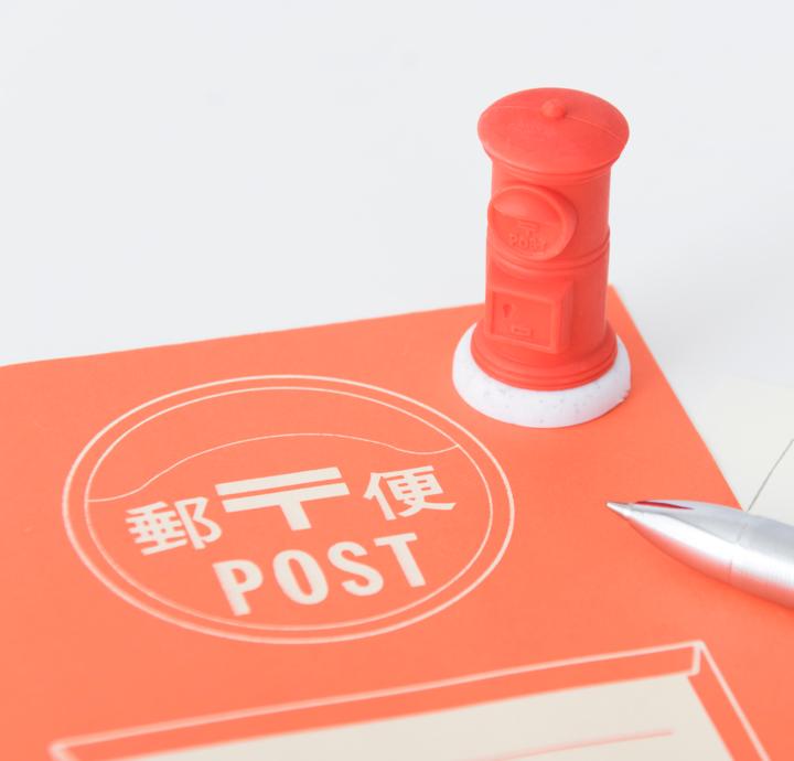 2000部以上のダイレクトメール送付は広告郵便でお安く!!