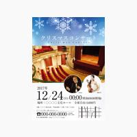 クリスマス用チラシテンプレート2355