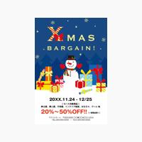 クリスマス用ポストカードテンプレート2355