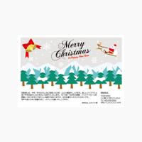 クリスマス用ポストカードテンプレート2361