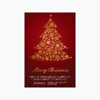 クリスマス用ポストカードテンプレート2364