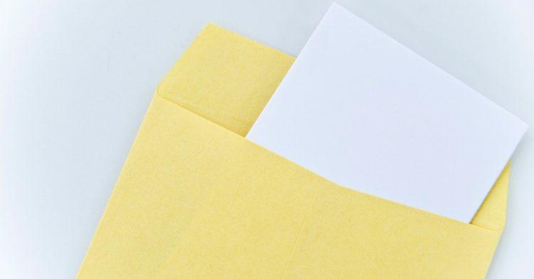 賢い封筒の選択方法について