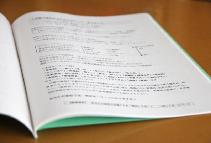 用途は様々!冊子・カタログ印刷の利用方法を紹介