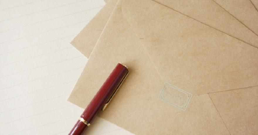 気を抜かないで!〜封筒の用紙とカラー選び〜