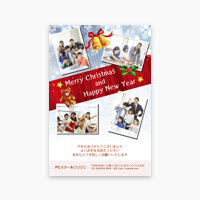 クリスマス用ポストカードテンプレート