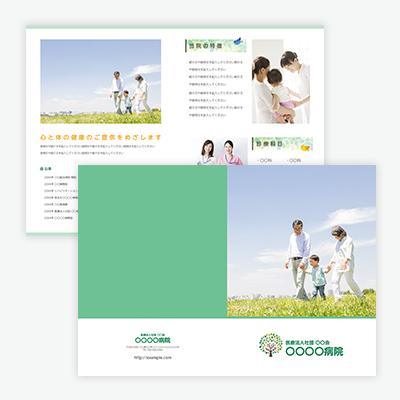 商品・製品カタログテンプレート11571