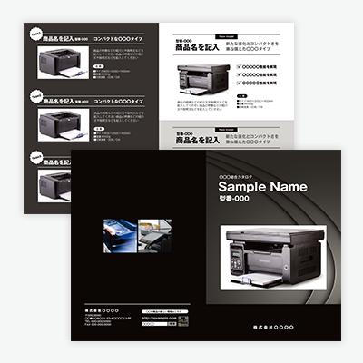 商品・製品カタログテンプレート11643