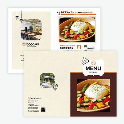 商品・製品カタログテンプレート11651